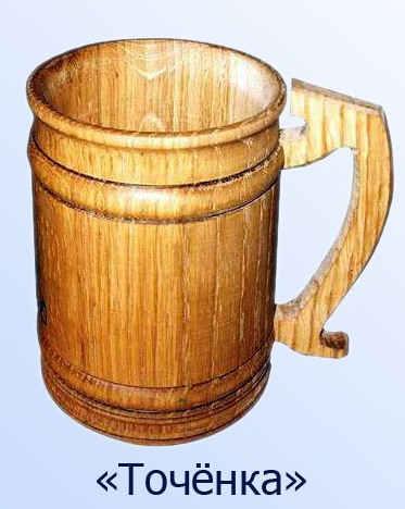 Кружка для пива дубовая. Купить с доставкой по Украине.