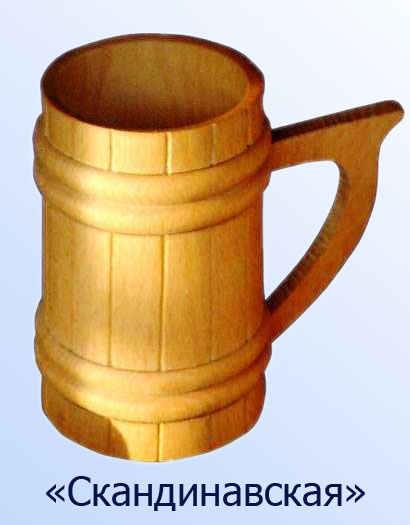 Отличная посуда для достойных пивных заведений - пивная дубовая кружка Скандинавская